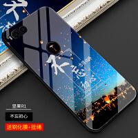 坚果R1手机壳玻璃锤子坚果R1玻璃保护套全包防摔硅胶软壳个性