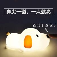 【限时7折】小夜灯充电式床头触摸感应宝宝卧室婴儿喂奶护眼睡眠伴睡儿童台灯