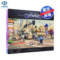 现货英文原版 皮克斯2020动画 1/2的魔法 电影艺术设定集 精装 The Art of Onward 迪士尼动画片电