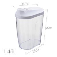 装洗衣粉的盒子收纳有盖家用小号浴室容器收纳盒罐瓶洗衣粉桶 白色【收藏下单赠4个大号洗护球】