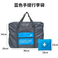 可折�B旅行包手提行李袋女大容量登�C包短途出差袋男防水套拉�U箱 大