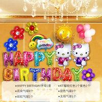 猫生日气球套餐宝宝儿童周岁生日派对主题布置装饰