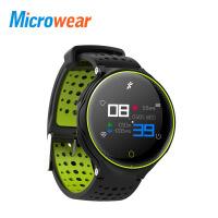 触摸彩屏智能手环心率手环蓝牙运动跑步计步器血压监测仪手表男女防水多功能通用通话提醒腕带手表减肥减脂锻炼APP管理同步来