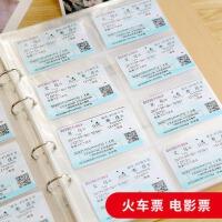 电影票火车票旅行收集演唱会门票相册本情侣收藏册票据收纳纪念册