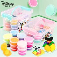 迪士尼超轻粘土24色36色安全太空纸橡皮泥套装儿童黏土沙彩泥玩具