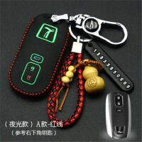 纳智捷钥匙包优6 U6 大7 U7 SUV 纳5 U5 S5汽车真皮钥匙保护套扣