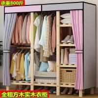 简易衣柜便捷组装布艺衣柜经济加厚实木木质单人双人衣橱宜家型