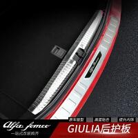 阿尔法罗密欧改装专用后护板 Giulia朱丽叶后备箱装饰护板饰条