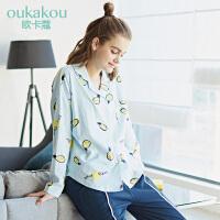 欧卡蔻女士睡衣秋季菠萝图案蓝色宽松女套装秋季长袖家居服可外穿