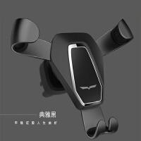 汽车手机支架 新款车载手机支架金属多功能导航仪 车内出风口汽车支架 汽车用品装饰