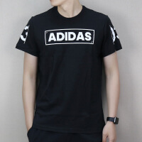 adidas阿迪达斯2018新款男子 ADI 360 潮流运动休闲圆领短T恤CW3609