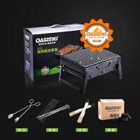 2-3人家用烧烤炉野外木炭碳全套工具 不锈钢烧烤架户外 方形烧烤炉原装 (全套)