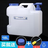 2018户外饮用净水桶装矿泉水桶塑料储水箱车载家用储水桶