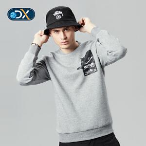 Discovery户外2018秋冬新品男款运动长袖宽松休闲卫衣DAUG91915