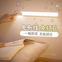 LED墙壁灯充电卧室床头阅读儿童房网红无线粘贴墙灯挂墙上免打孔kb6