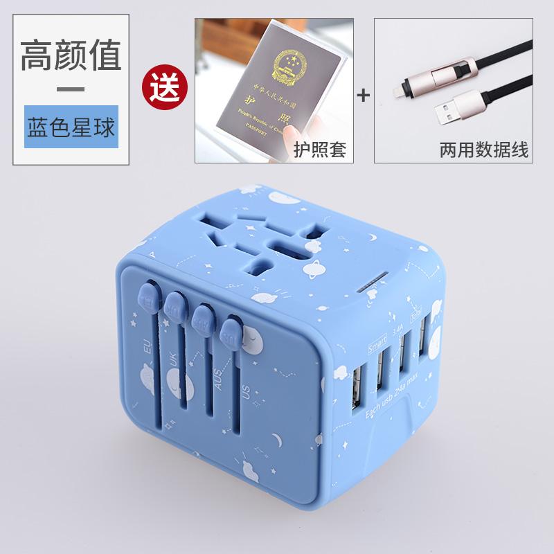 通用充电转换器电源转换插头旅行电插座 高颜值4usb 宇宙蓝色 发货周期:一般在付款后2-90天左右发货,具体发货时间请以与客服协商的时间为准