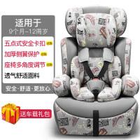 儿童安全座椅汽车用婴儿宝宝车载9个月-12岁便携式折叠小孩增高垫