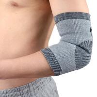 护肘篮球羽毛球护手肘护臂四季男女士运动护肘薄款透气保暖