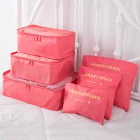 旅行收纳袋衣服衣物分装袋旅游行李箱内衣收纳整理包出差防水套装