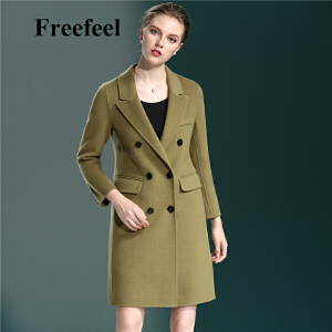 Freefeel2017秋冬新款羊绒大衣中长款女装西装领双排扣外套1852
