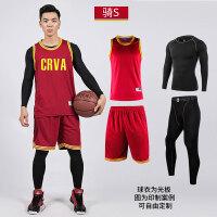 春夏季紧身衣套装男运动速干短袖长袖打底弹力篮球压缩训练服定制