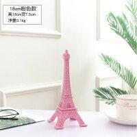法国巴黎彩色埃菲尔铁塔模型创意工艺品家居客厅茶几摆件酒柜装饰