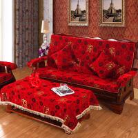 实木沙发垫带靠背三人位坐垫防滑底四季通用沙发垫客厅组合套装
