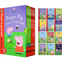 粉红猪小妹分级读物 英文原版 Peppa Pig:Read It Yourself with Ladybird (Le