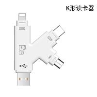 多合一读卡器迷你小型安卓otg苹果手机相机内存卡车载USB高速行车记录仪TF/SD卡转接头多功能通用 USB2.0