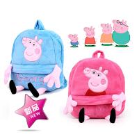 书包幼儿园男女儿童双肩包可爱卡通宝宝背包1-3-5岁