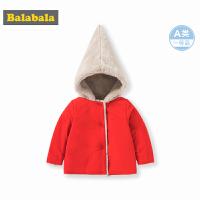 巴拉巴拉男宝宝潮装外套婴儿冬装新款新生儿衣服加厚保暖女潮
