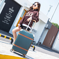 箱子行李箱男旅行箱女万向轮行李箱密码箱24寸韩版小清新登机箱包