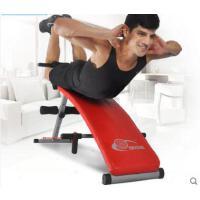 塑形加厚加宽家用健腹可折叠多功能运动收腹仰卧板 仰卧起坐健身器材