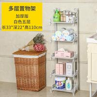 洗手间脸盆架卫生间置物架厕所收纳架转角架落地浴室置物架马桶架 五层 白色 加粗加固
