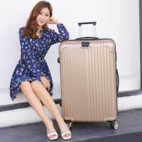 大容量32寸行李箱 出国大号箱包 学生30寸旅行箱 拉杆箱密码箱