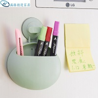 球形创意吸盘牙刷置物架洗漱用品收纳盒壁挂式免打孔浴室牙刷架