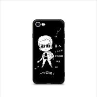 日韩潮流个性iphone7手机壳苹果6plus/5se男人一定要骚8/x软壳套 iphone6/6s男人 黑壳