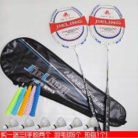 羽毛球拍全碳素轻巧训练碳纤维球拍双支装送6球2手胶拍包