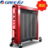 格力(GREE) ��崮�NDYC-21b-WG 取暖器 �暖器 家用�暖�� ��崮な� 速�犭�暖�t