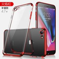 iphone8手机壳新款防摔苹果7plus超薄透明8plus保护套红色i7硅胶全包ipone潮牌男女