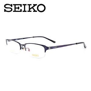 SEIKO精工纯钛眼镜架 商务近视眼镜框男款半框眼镜HC-1016