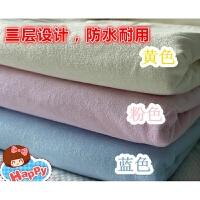 竹纤维三层防水床单床笠 全棉隔尿垫 超大隔尿 防污床垫保护套 大号