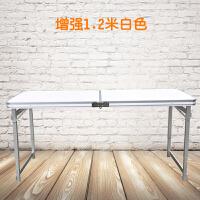增强户外折叠桌铝合金桌椅便携式手提摆摊桌地摊宣传桌子野营餐桌