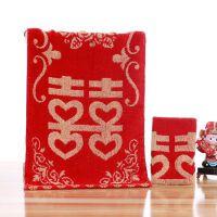 ???结婚回礼方巾婚庆红毛巾新娘红手帕喜手绢大红色毛巾单条礼盒 75x35cm