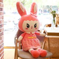 兔子毛绒玩具布娃娃玩偶女孩睡觉床上抱枕可爱公仔流氓兔生日礼物
