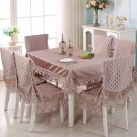 餐桌布艺欧式餐椅垫套装现代简约桌椅套椅子套罩家用坐垫定制!