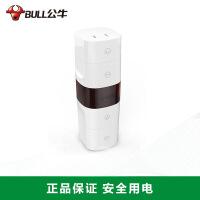 公牛插座USB便携多国通用旅行转换器四合一转换插头 GN-L07
