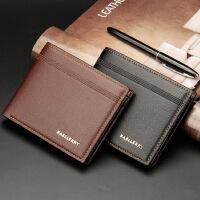 轻商务男士短款钱包 时尚皮质潮男钱夹 休闲大容量多卡位皮夹钱包