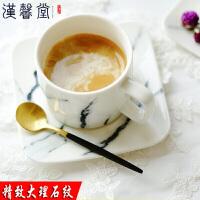 汉馨堂 马克杯 男女创意大理石纹陶瓷杯子北欧咖啡杯碟套装马克杯奶茶下午茶红茶杯子