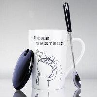 可爱喝水杯子陶瓷马克杯子男女学生韩版牛奶咖啡杯带盖带勺大容量